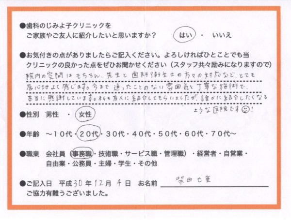 9CD66CAB-FD50-48F4-837C-B833D273E904