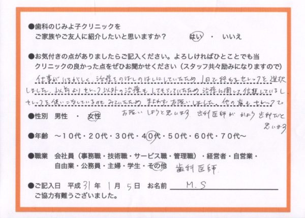 B0B63F95-B7A5-4695-A45B-9B0AF180741C