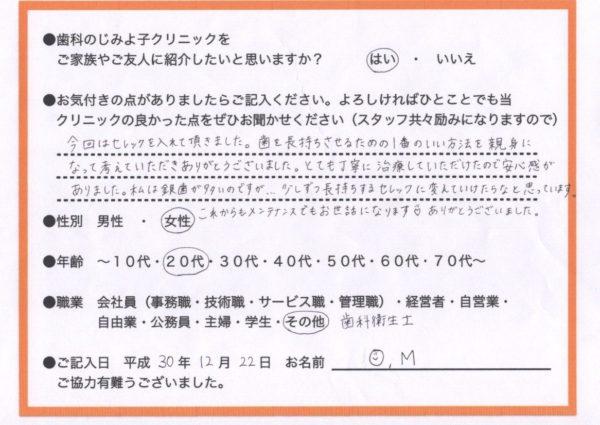 E49F285F-A2F8-4818-96EA-AA233D84655C