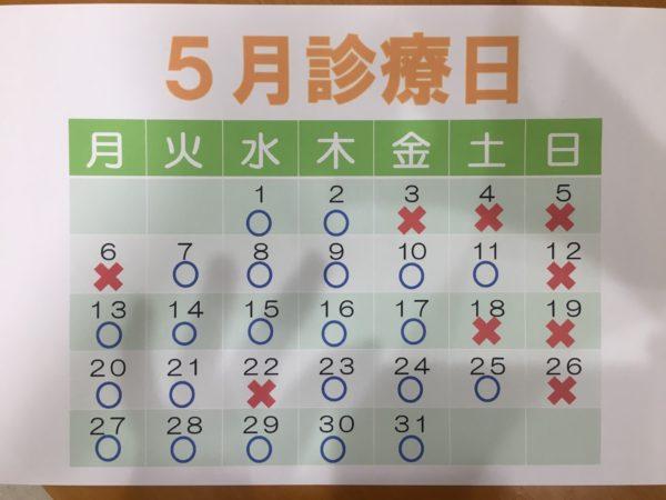 11D1D06F-773F-42E2-883E-B976F4B9EC4F