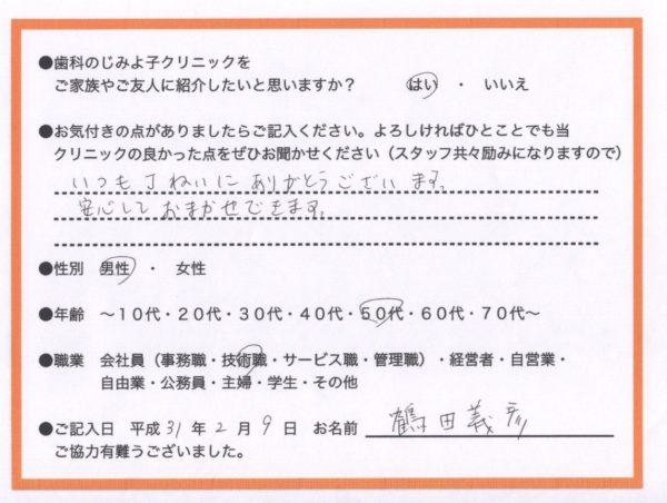 30334B05-274D-4F9D-A4DF-E03EF73C34B1