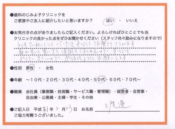 B35288DD-69A9-4AFA-A598-C003AE1C65B6