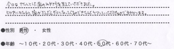 B807997A-9848-482F-8381-79CFD3E1FA23