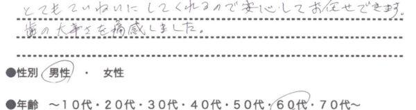 7CF4932F-91F4-4A10-B651-ABAA28B2365F