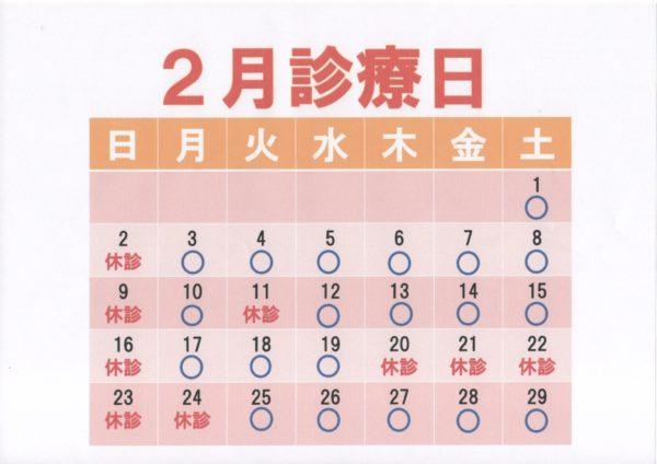 8707A5DF-65BD-44E0-A4BF-5ACAF4394831