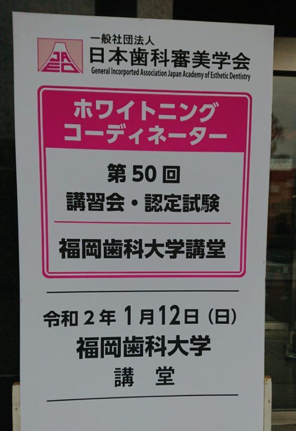 DSC_0034~01
