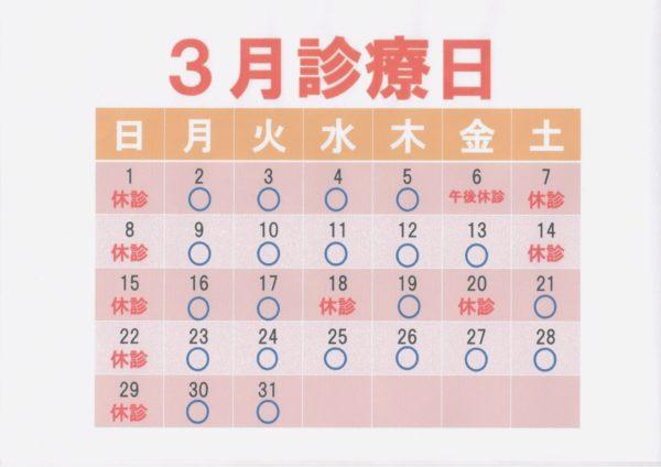 389F723E-1A03-49F5-A509-D3CA039D0DE6