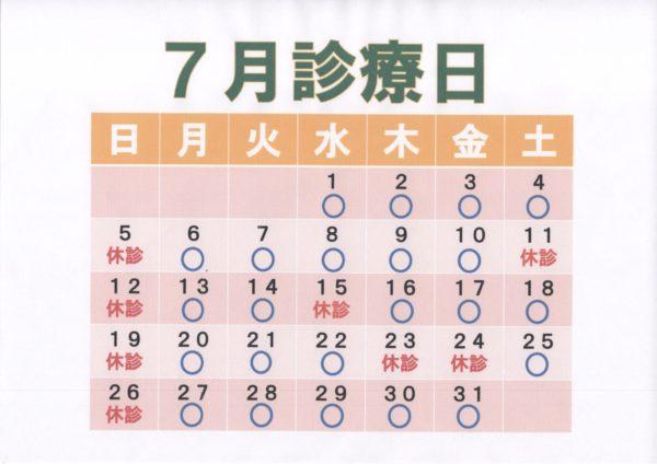 1A5E3DE0-3C5E-4E9E-A70C-1BBA21D1DD90