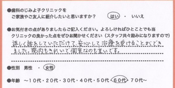 4C901E25-3D5B-4FAD-A91F-F39B84FEA802