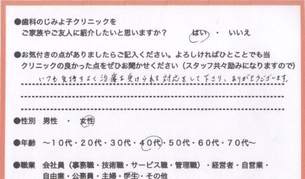 81F40A2A-E964-4BE6-984A-80AB3998B5E9