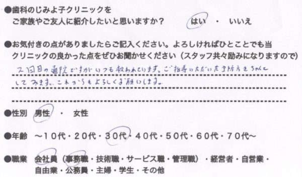 97037CE3-7B87-4293-A86D-0B82E95363F1