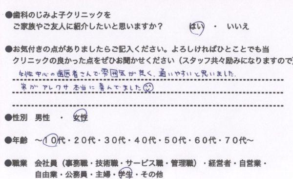 E3653363-2C96-4E79-A6F3-81B3684A70DD